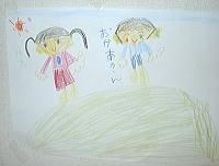 みおちゃん7歳 「お母さんとみおちゃん」