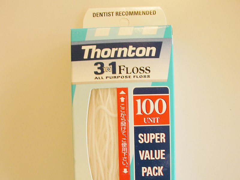 Thornton3IN1フロス